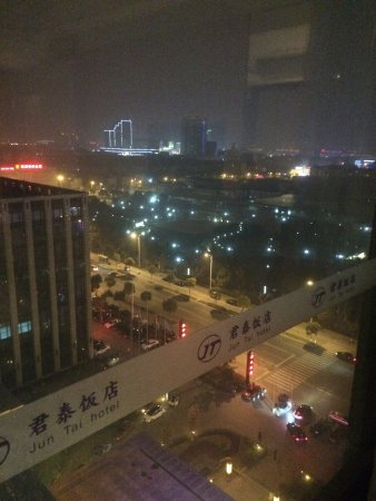 Yangzhong Photo