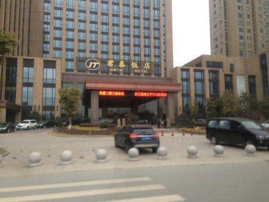 Yangzhong Φωτογραφία