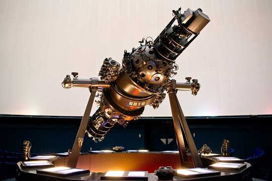 Funabashi Planetarium Museum