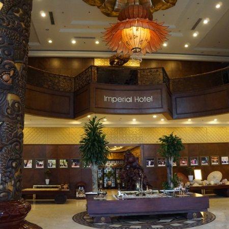インペリアル ホテル フエ, photo1.jpg