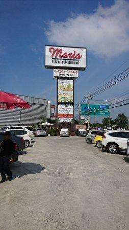 Maria Pizzeria And Restaurant Image