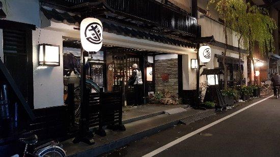 Sukeroku No Yado Sadachiyo : 20180124_212807_large.jpg