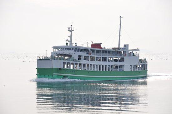 Kyusho Ferry