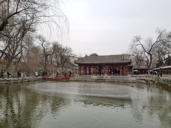 Prince Kung's (Gong) Mansion: Lake