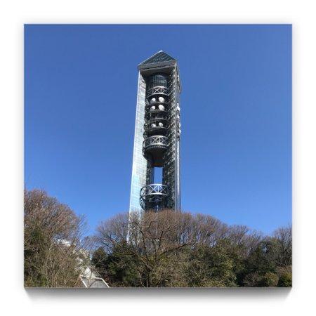 東山スカイタワー, photo1.jpg