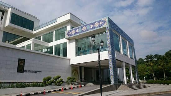 พิพิธภัณฑ์ศิลปะอิสลาม