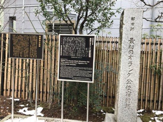 Saioji Temple