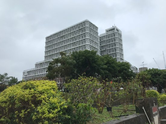 Naha City Hall Main Office