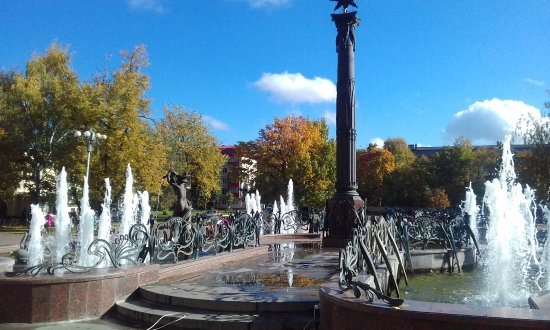 "Fountain ""Four Seasons"""