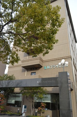 Nawa Plaza Hotel: 全景