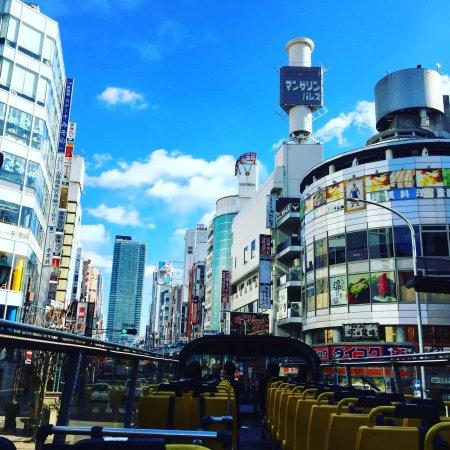 Kobe, Japan: photo2.jpg