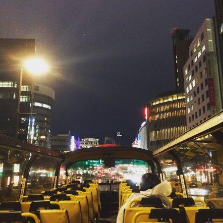 Kobe, Japan: photo4.jpg