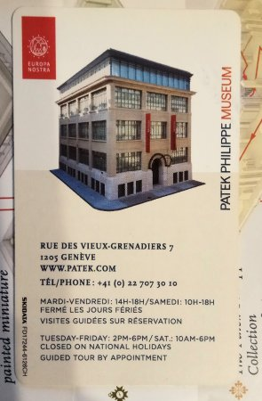 Musée Patek Philippe : Входной билет в часовой музей Patek Philippe.
