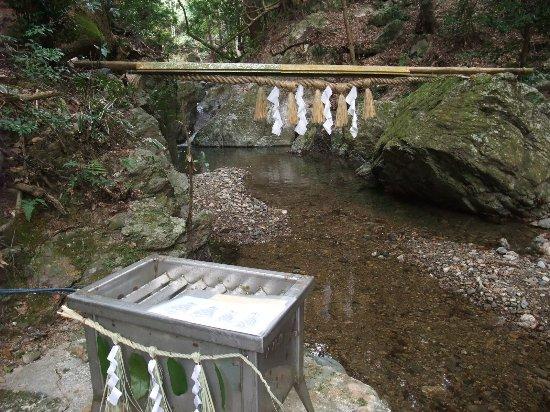 Hikotaki Daimyojin Shrine
