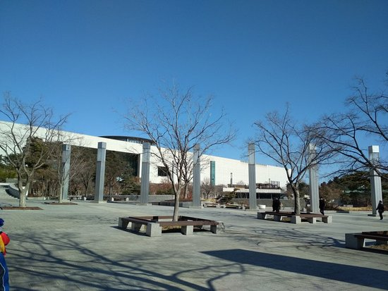 Koreanisches Nationalmuseum: National Museum of Korea