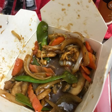 Lincoln Park, MI : Does This look like mongolian chicken to you??? Or like teriyaki chicken???  NO! Both look the s