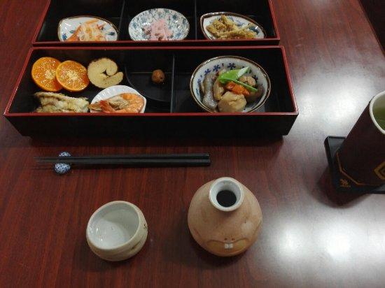Kashiwaya Ryokan 이미지