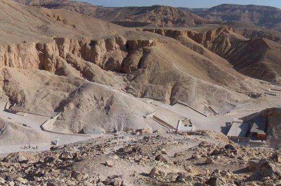 Luxor Full Day Utforsk West Bank...