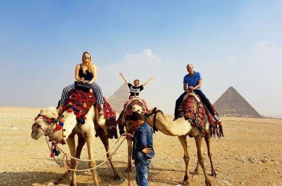 5 dias ao redor do Cairo e Luxor