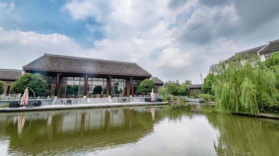 Radisson blu resort wetland park wuxi updated 2018 hotel for Idea garden hotel wuxi
