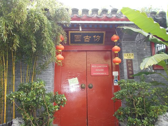 Red Lantern House : Right outside the front entrance
