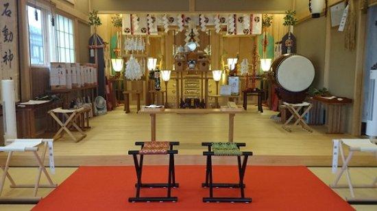 Ojiya, Japan: getlstd_property_photo