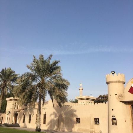 Ajman Museum: photo1.jpg