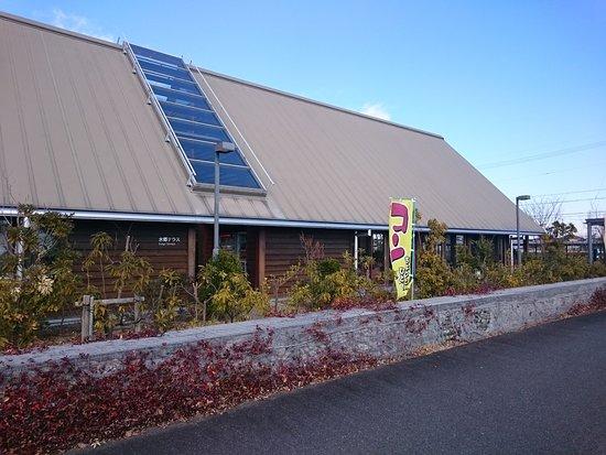 Nagashima Yukan SuigoTerrace