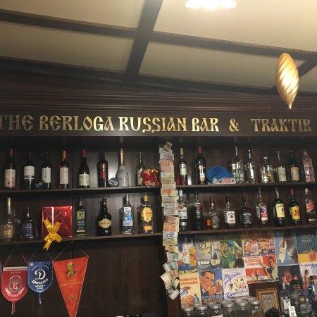 Gorbunki, Rusia: Берлога