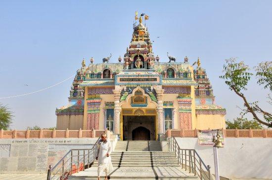 Shri Giriraj Ji Maharaj