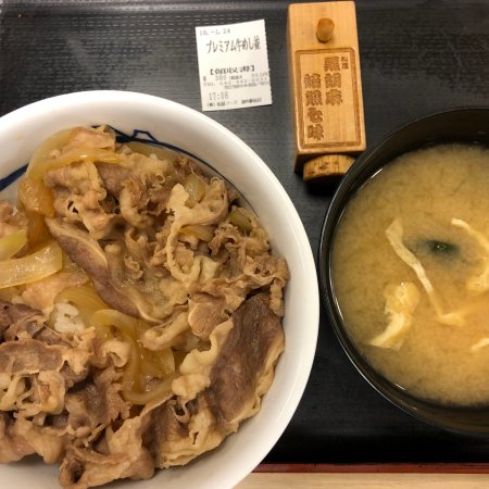 Matsuya, Chofu Ekimae