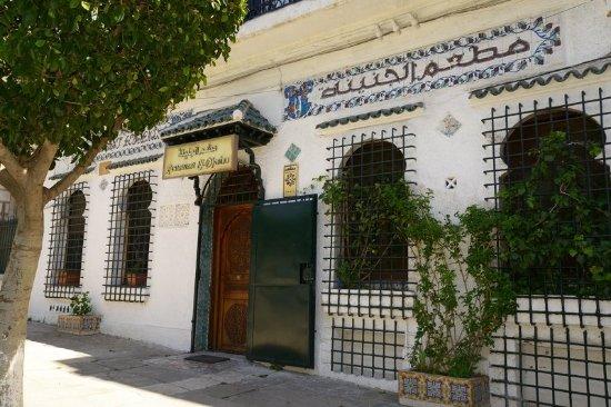 Alger Centre, Αλγερία: resto