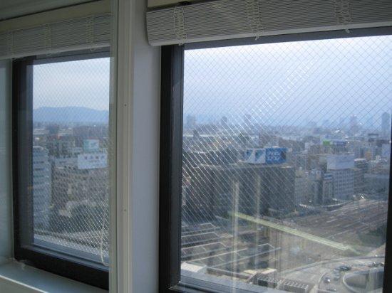 雷姆新大阪酒店照片