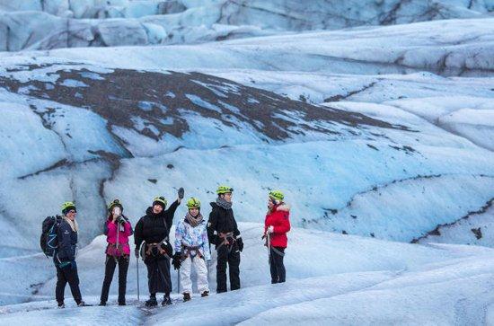 Randonnée sur le glacier...