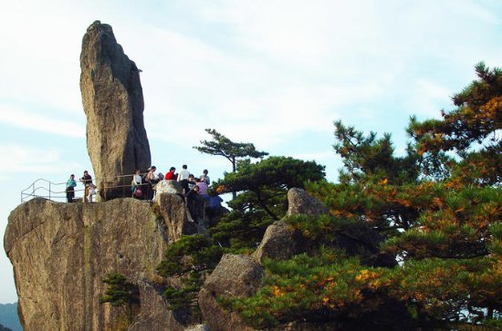 4-Day Private Tour to Huangshan and...