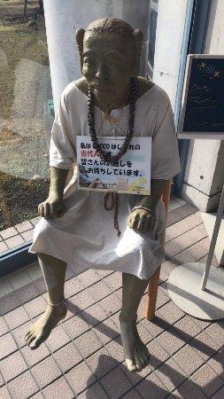Ibusuki Archaeological Museum Jiyukan Coco Hashimure