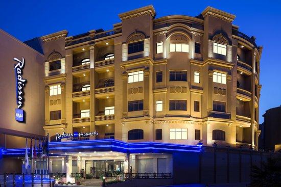 RADISSON BLU HOTEL DHAHRAN: UPDATED 2019