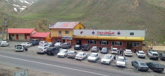 Chalus, Iran: Douna Restaurant