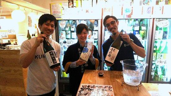 Kurand Sake Market Yokohama