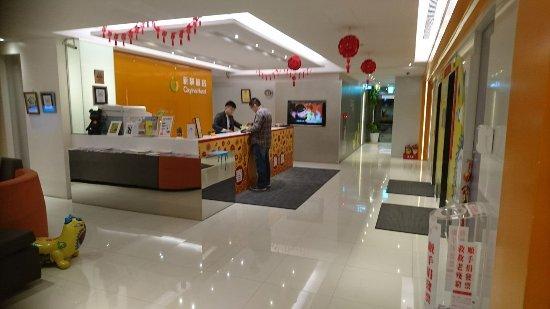 CityInn Hotel - Taipei Station Branch III: IMG-20180130-WA0009_large.jpg