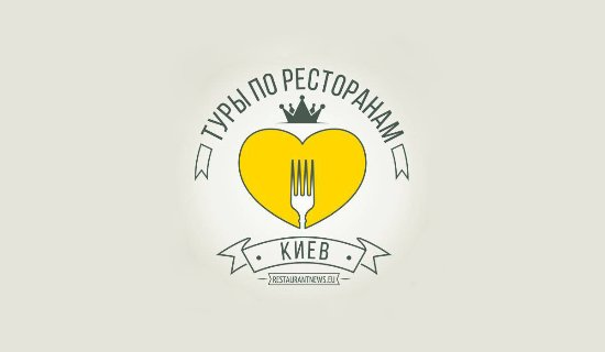 Restaurants Tours in Kiev with Alexey Volkov