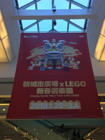 happy lunar new year lego display at new town plaza sign