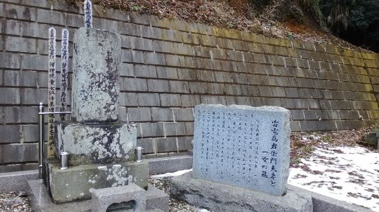 Grave of Raiden Tameemon