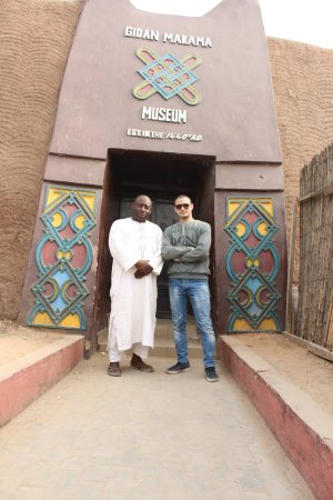 Gidan Makama Museum: This attraction is not very good for visit