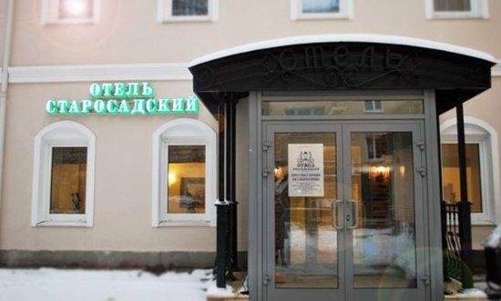 Starosadskiy Hotel
