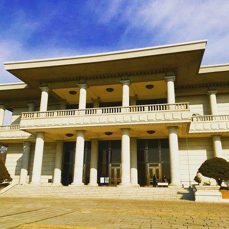 Cheongwadae Tour Review