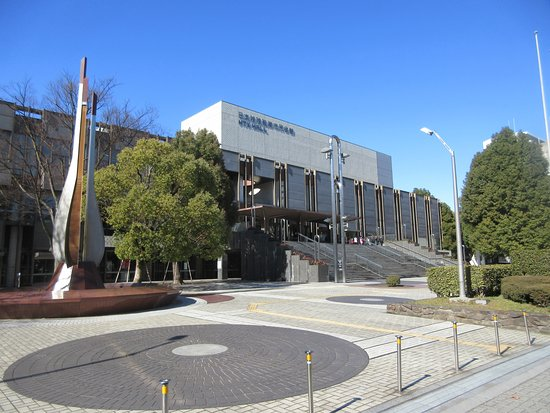 Nihon Tokushu Togyo Civic Center