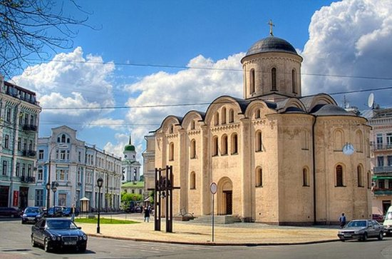 3-Hour Private Kiev Podil District ...