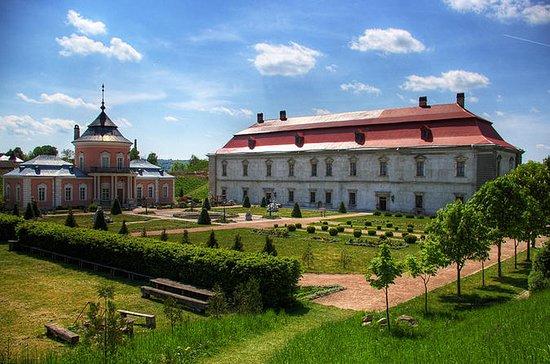 Excursão de dia inteiro em Zolochiv...