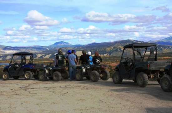 2,5-timmars Denali Wilderness ATV ...